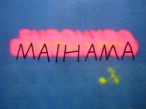 Tonstartssbandht - Maihama